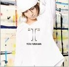 """I"" (SINGLE+DVD)(Japan Version)"