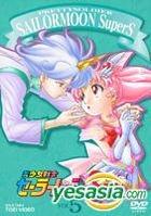 Pretty Soldier Sailor Moon SuperS Vol. 5 (Japan Version)
