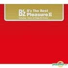 B'z The Best Pleasure II  (Japan Version)