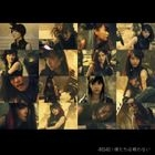 Bokutachi wa Tatakawanai [Type D](SINGLE+DVD) (Normal Edition)(Japan Version)
