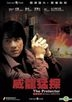 The Protector (1985) (DVD) (Digitally Remastered) (Hong Kong Version)