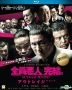 全员恶人完结 (2012) (Blu-ray) (香港版)