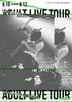 11週年 大人中演唱會 LIVE (Blu-ray + 2CD) (盲預購版) - 盧廣仲