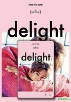 Shin Hye Sung Special Album - Delight  (Kihno Card Edition)