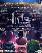 Distinction (2018) (Blu-ray) (Hong Kong Version)