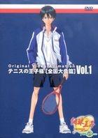 The Prince Of Tennis OVA (DVD) (Vol.1) (Hong Kong Version)