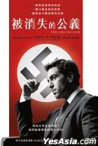 The Collini Case (2019) (DVD) (Hong Kong Version)