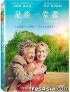 The Final Lesson (2015) (DVD) (Taiwan Version)