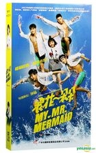 My Mr. Mermaid (2017) (H-DVD) (Ep. 1-36) (End) (China Version)