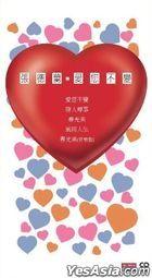 Chun Guang Mei (3'CD)