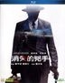 The Vanished Murderer (2015) (Blu-ray) (Hong Kong Version)