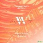 Infinite: Nam Woo Hyun Mini Album Vol. 3 - A New Journey (Big Size Limited Edition Version)