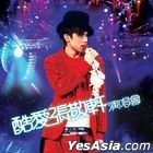 Hins Cheung 2008 Concert Live (3CD) (Simply The Best Series)