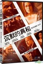 Boiling Pot (2015) (DVD) (Taiwan Version)