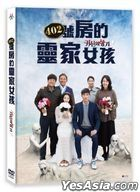 Scent of Ghost (2019) (DVD) (Taiwan Version)