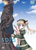 sola (DVD) (Vol.4) (First Press Limited Edition) (Japan Version)