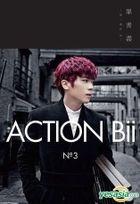 Action Bii (Regular Version)