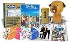 Silver Spoon Aki no Maki Special BOX (DVD) (First Press Limited Edition)(Japan Version)