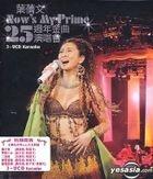 Now's My Prime 25 週年金曲演唱會 Karaoke (VCD)