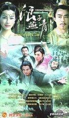 Lang Zi Yan Qing (Vol.1-40) (End) (China Version)