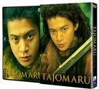 Tajomaru (DVD) (First Press Limited Edition) (Japan Version)