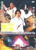 Grasshopper Live Concert '95 Karaoke (DVD)