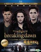 The Twilight Saga: The Breaking Dawn - Part 2 (2012) (Blu-ray) (Hong Kong Version)