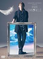 MAMORU MIYANO presents M&M CHRONICLE [DVD+CD] (Japan Version)