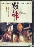The Moon Warriors (1992) (DVD) (Remastered Edition) (Hong Kong Version)