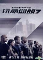 Fast & Furious 7 (2015) (DVD) (Taiwan Version)