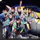 Chou Nebagiba DANCE (Normal Edition) (Japan Version)