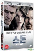 Stone (DVD) (Korea Version)