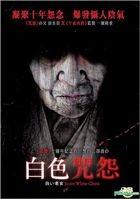 Ju-on: White Ghost / Black Ghost (DVD) (English Subtitled) (Hong Kong Version)