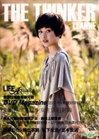 Life Actually Issue 02 - The Thinker Leanne (DVD) (Hong Kong Version)