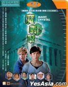Magic Crystal (1986) (Blu-ray) (Hong Kong Version)
