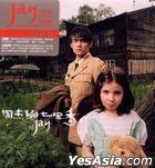 七里香 (CD + DVD) (台灣版)