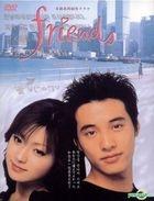 Friends (DVD) (End) (Taiwan Version)