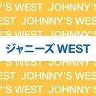 WESTV!  (Normal Edition) (Japan Version)