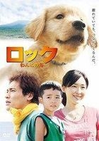 Wanko - The Story of Me, My Family and Rock (DVD) (Standard Edition) (Japan Version)