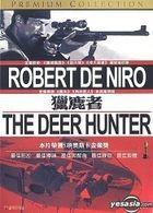 The Deer Hunter (New Version)