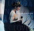 A Long And Lasting Love - Vivian Chow Live 2018 (2 Blu-ray + 2CD)
