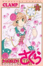 Cardcaptor Sakura: Clear Card 11