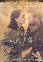 The Secret Scripture (2016) (DVD) (Hong Kong Version)