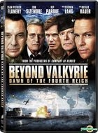 Beyond Valkyrie: Dawn of the 4th Reich (2016) (DVD) (US Version)