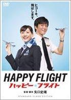Happy Flight (DVD) (Standard Class Edition) (Japan Version)
