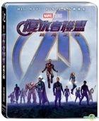 Avengers: Endgame (2019) (Blu-ray + Bonus) (Steelbook) (Taiwan Version)