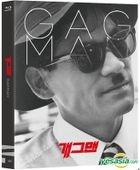 Gagman (Blu-ray) (Korea Version)