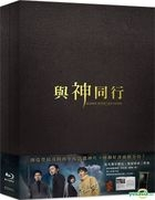 Along With the Gods: The Two Worlds (2017) (Blu-ray) (Deluxe Edition) (English Subtitled) (Taiwan Version)