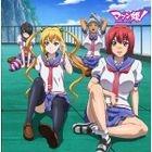 Maken-ki!! Original Soundtrack (Japan Version)