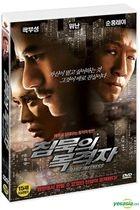 Silent Witness (DVD) (Korea Version)